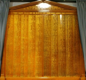 Swindon War Memorial - hidden from public view behind curtains in a dance studio